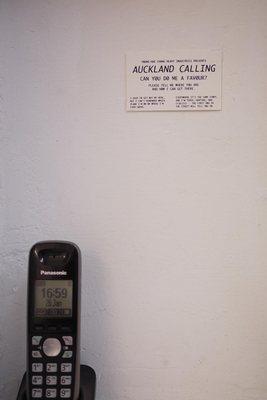 P1050413